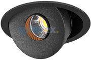 Dolcemente LED Adjustable downlight Black - Dolcemente LED Adjustable downlight Black